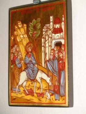 placheta-pictata-intrarea-domnului-in-ierusalim_1_335